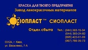 ГРУНТОВКА ПФ-012Р_УР5101=УР-5101-ЭМАЛЬ УР5101* ЭМАЛЬ УР-5101 УР-5101+