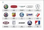 Автокаталог для мальчишек Логотипы автомобилей мира. Опт и розница