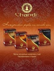 Косметика Чанди и натуральные краски для волос