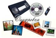 запишем с VHS кассет на любые носители г Николаев